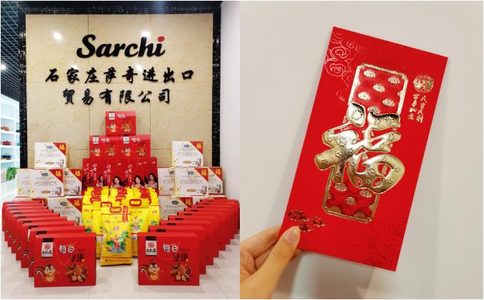Red Envelopes